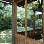 Foto de Urakuen Garden
