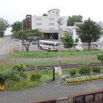 Hotel Konanso