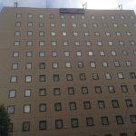 Photo of Keio Presso Inn Otemachi