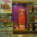 Very expensive Ginseng in Hong Kong US$235,000