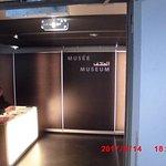 Photo of Institut du Monde Arabe