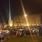 Photo of Liberation Square (Midan El-Tahreer)