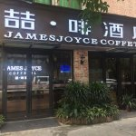 Photo of James Joyce Coffetel Guangzhou International Convention and Exhibition Center