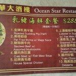 Photo of Ocean Star