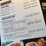 Photo of Sakurada Japanese Restaurant
