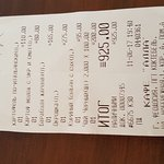 TA_IMG_20170612_121912_large.jpg