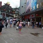 Photo of Dong Men Pedestrian Street