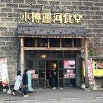 Photo of Otarungashokudo