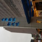 Guanghua Mall