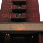 Outward of Urban Hotel Kusatsu, Kusatsu