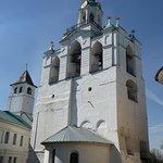 Foto de Transfiguration Cathedral
