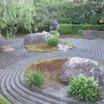 Photo of Myoshinji Temple