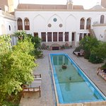 Photo of Ehsan House