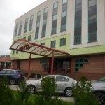 Foto di Hotel Krosno-Nafta
