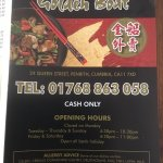 Photo of The Golden Boat Chinese Takeaway