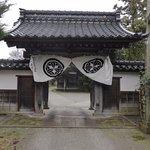 Photo de Myoryuji - Ninja Temple