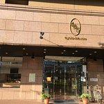 Photo of Toyoko Inn Hanshin Amagasaki Ekimae