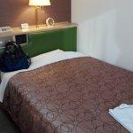 Nagoya Liberty Hotel Foto