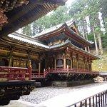 Photo of Taiyuimbyo Shrine