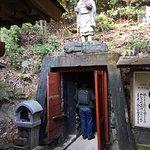 Photo de Ishiteji