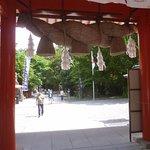 Kumano Hayatama Taisa in Shingu town