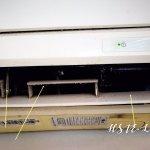 dust ladened air conditioner