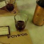 Photo of Koukos Traditional Greek Restaurant