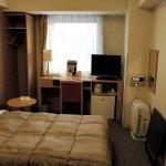Foto de Route Inn Grantia Hakodate Ekimae