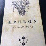 Photo of Epulon