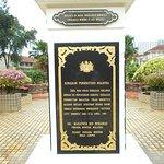 Photo de Malacca Sultanate Palace