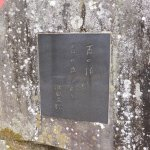 Fukada Memorial Park Foto