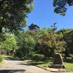 Photo of Hiroshima Castle