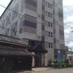 Foto de Court Hotel Kurashiki