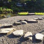 Photo of Yokokan Garden