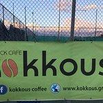 Kokkous Coffee