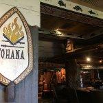'Ohana restaurant, Polynesian Village Resort
