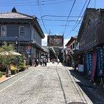 Photo of Kurokabe Square