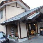 Kisojino-yado Iwaya