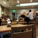 Photo of Hotel Route Inn Tokyo Asagaya