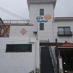 Photo of Resthouse Asagi