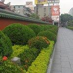 Photo of Hsing Tian Kong