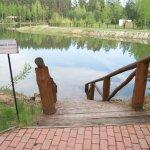Photo de Cronwell Park Yahonty Noginsk