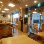 Matsuya Ageo East Entrance Photo