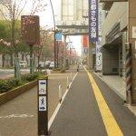 Photo of Toyoko Inn Takamtsu Hyogo-machi