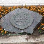 Sobornaya Square – valokuva