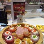 KaMen Sushi
