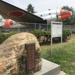 Tokorozawa Aviation Memorial Park Foto