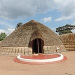 National Museum of Rwanda