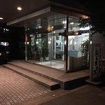Foto de Kanazawa Central Hotel East Building