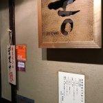 吉田舍料理(尖沙咀)照片